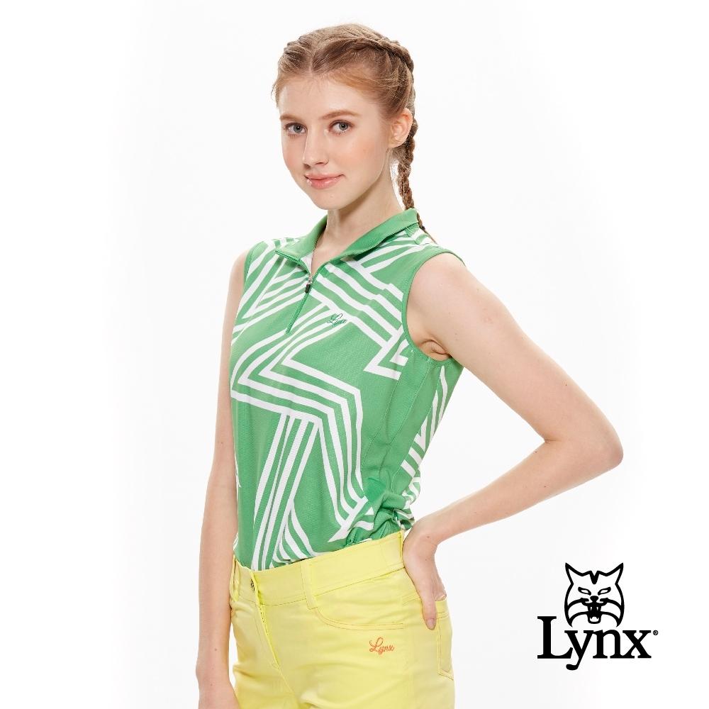【Lynx Golf】女款幾何線條蜂巢組織布無袖立領POLO衫-綠色