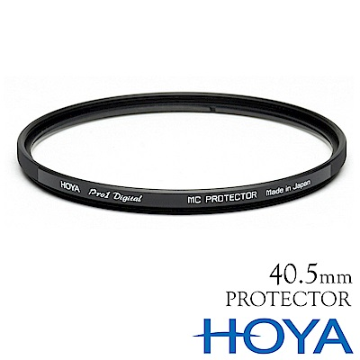 HOYA PRO 1D PROTECTOR WIDE DMC 保護鏡 40.5m...