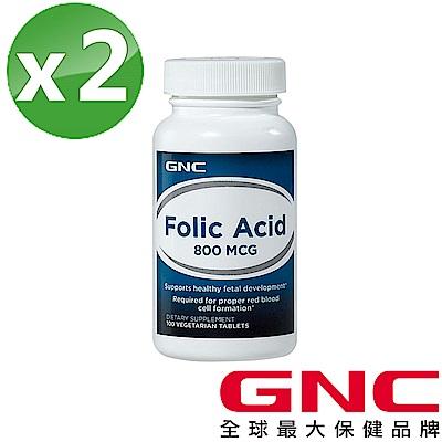 GNC健安喜 葉酸800食品錠 100錠x2
