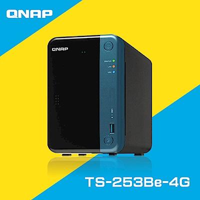 QNAP 威聯通 TS-253Be-4G 2Bay 網路儲存伺服器