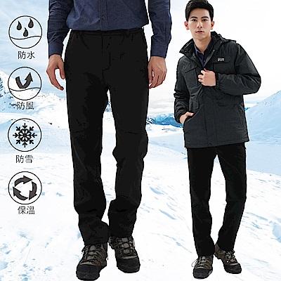 【遊遍天下】GLOBETEX男款顯瘦防水防風透濕刷毛褲雪褲GP20008黑色