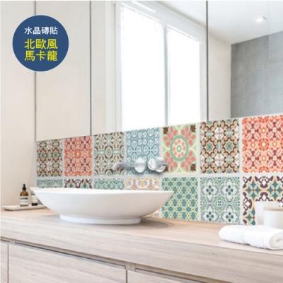 【生活良品】頂級水晶膜花磚瓷磚牆壁貼紙-北歐風馬卡龍 20x20cm 每套10片