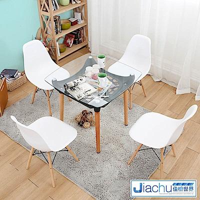 佳櫥世界-巧克克北歐一桌四椅餐桌椅組/二色
