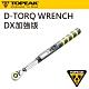 TOPEAK D-Torq Wrench DX電子式扭力板手(4-80Nm) product thumbnail 1