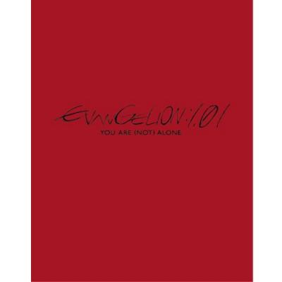 福音戰士新劇場版:序 Evangelion: 1.0  藍光 BD