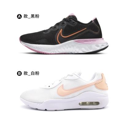 [時時樂限定] NIKE WMNS RENEW RUN 女 跑步鞋 女(2款任選)
