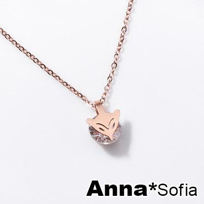 AnnaSofia 狐狸璇裸鑽 白鋼鎖骨鍊項鍊(金系)