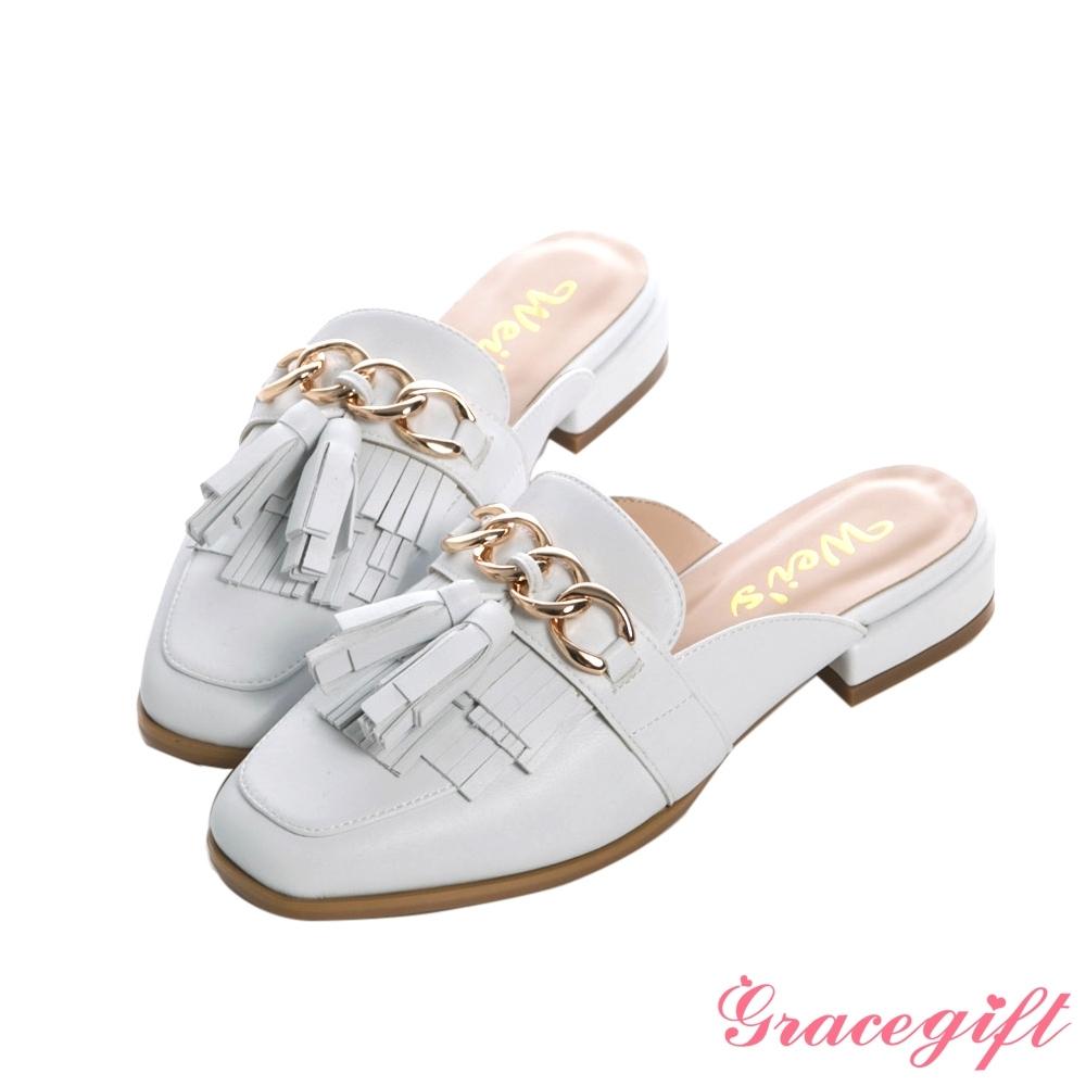 Grace gift X Wei-聯名金屬鍊條流蘇穆勒鞋 白