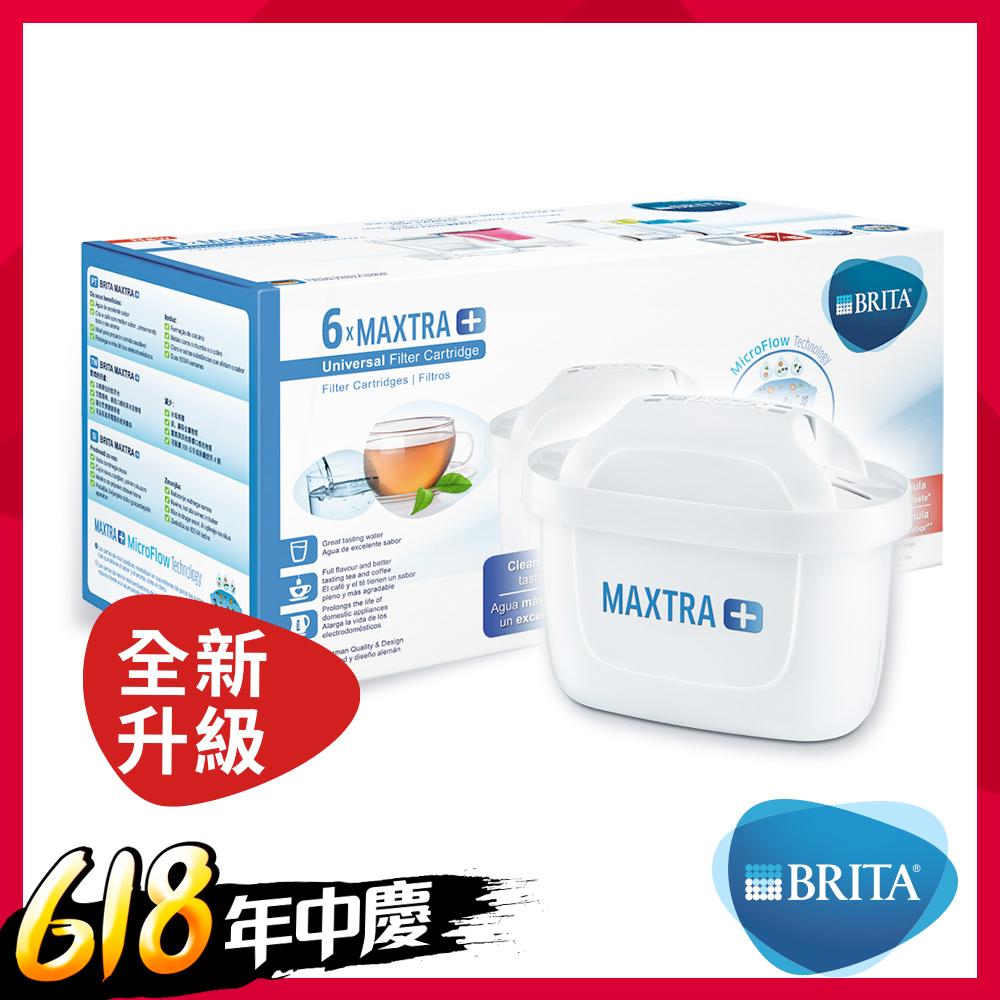 [時時樂限定][平均$170/入] 德國BRITA MAXTRA Plus 6入+4入濾芯