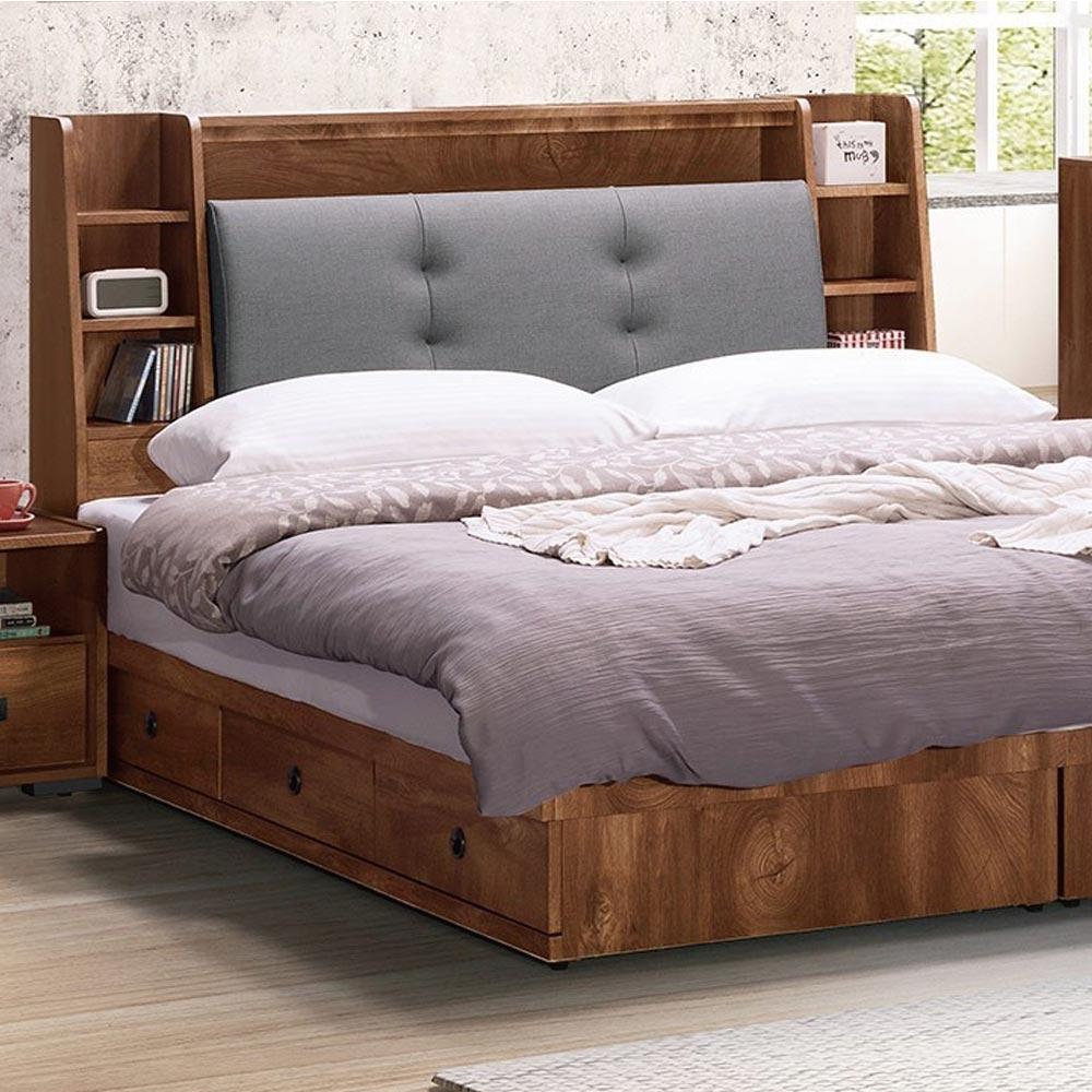 文創集 納波德 現代5尺貓抓皮革雙人床頭箱(不含床底&床墊)-151.5x25x104cm免組