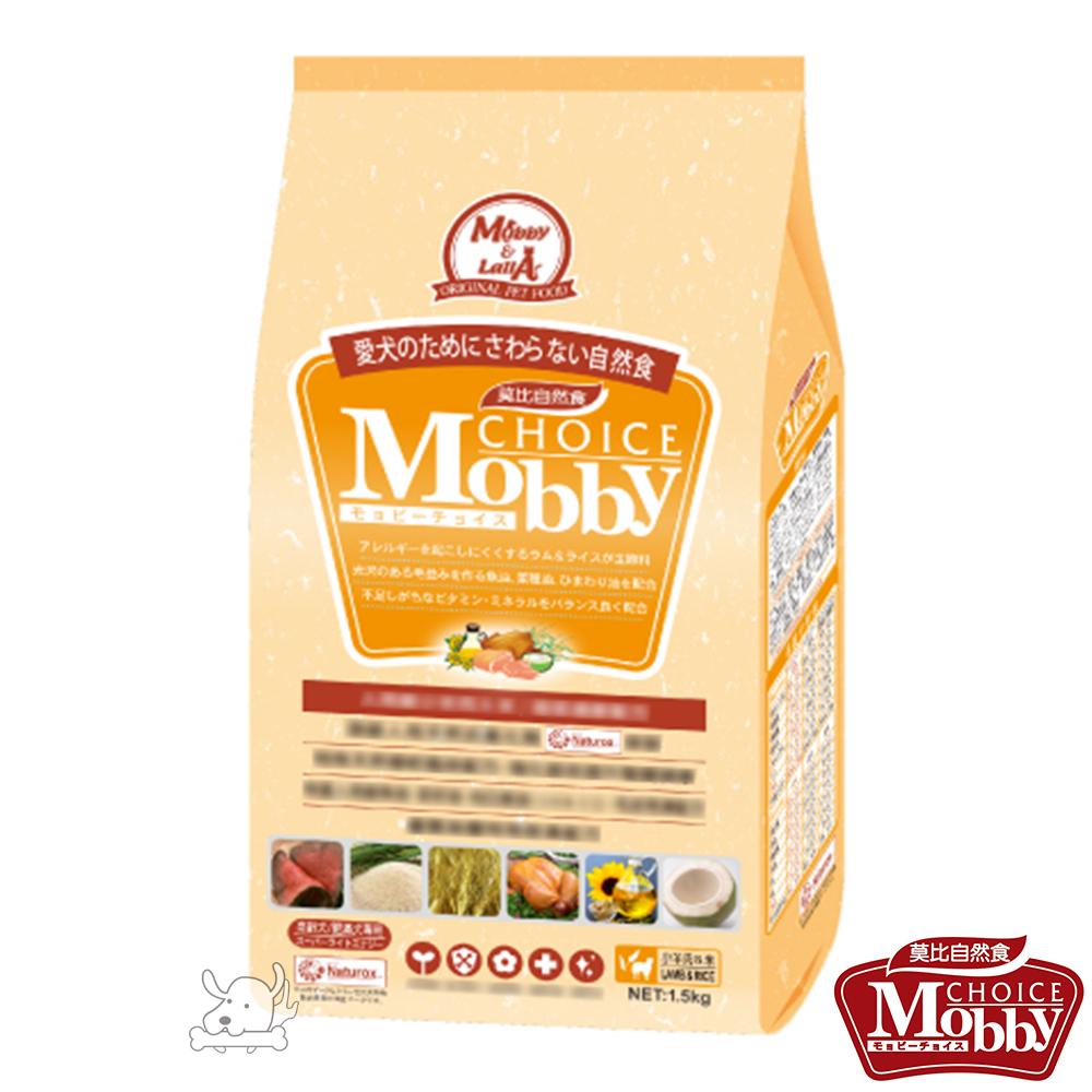 Mobby 莫比 羊肉+米 肥滿/高齡犬配方飼料 1.5公斤 X 1包