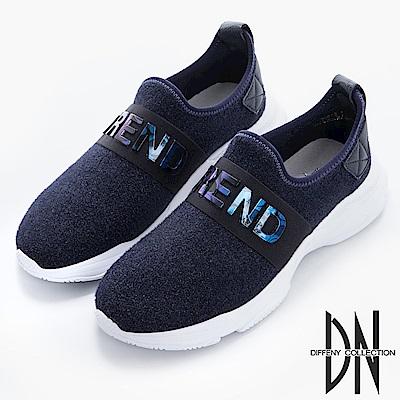 DN 街頭潮流 立體字母無鞋帶式休閒鞋-藍