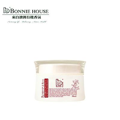Bonnie House 頂級玫瑰果防皺淡斑精華晚霜30ml