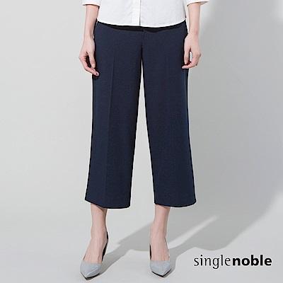 獨身貴族 優雅女紳中線八分寬管西裝褲(2色)