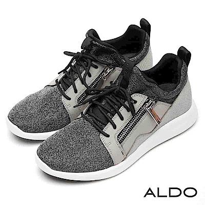 ALDO 原色異材質拼接金屬拉鍊鞋面綁帶休閒男鞋~內斂銀灰