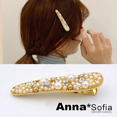 【滿額再7折】AnnaSofia 甜美漫巧珠 純手工小髮夾邊夾(金系)