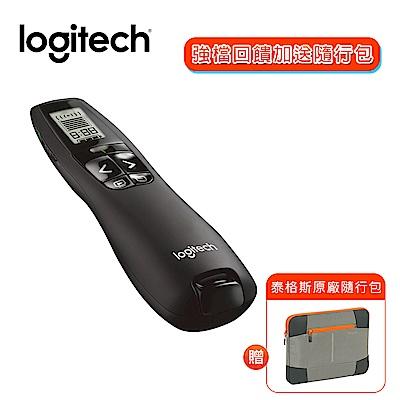 羅技 專業無線簡報器 R800