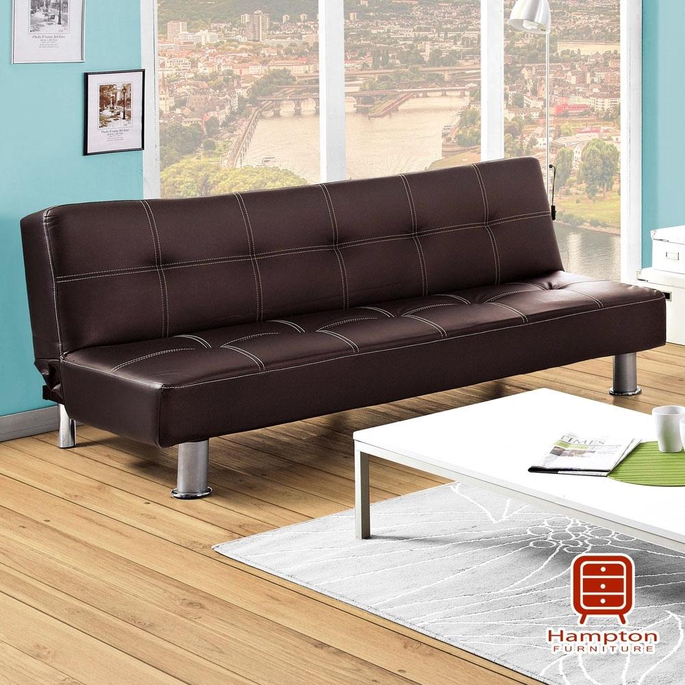 漢妮Hampton勞倫斯時尚簡約咖啡色沙發床