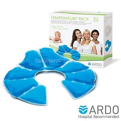 ARDO安朵 瑞士原裝進口冷熱兩用乳房敷墊