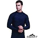 SBARTY 男限量 長袖緊身彈性防寒衣/水母衣_鯊魚皮藍