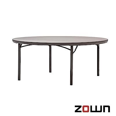 ZOWN 防水拼接折疊圓桌 (PLANET 6')