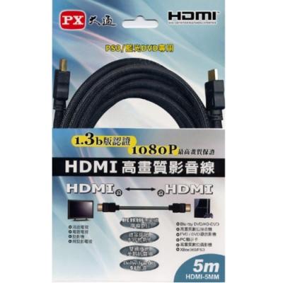PX大通 HDMI 5M高畫質影音線 HDMI-5MM(快速到貨)