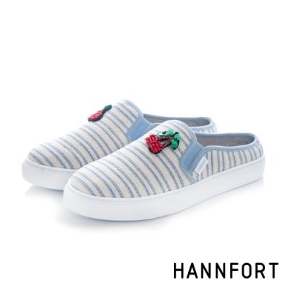 HANNFORT CAMPUS 夏日水果條紋氣墊穆勒鞋-女-天空藍