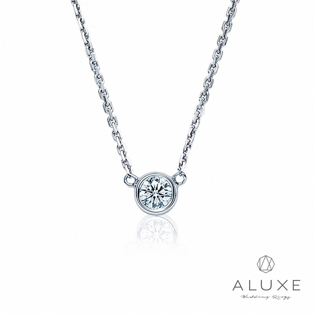 ALUXE亞立詩 0.30克拉FVS2 經典包鑲單鑽美鑽項鍊