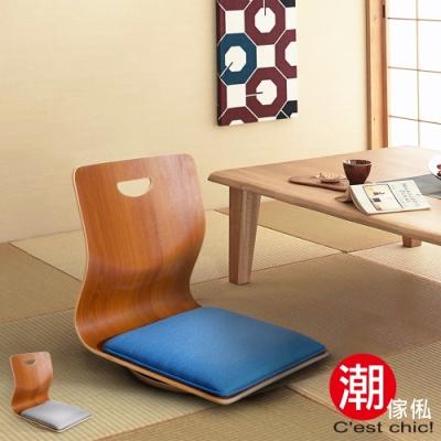 C est Chic_悠雅度日曲木和室椅-海軍藍