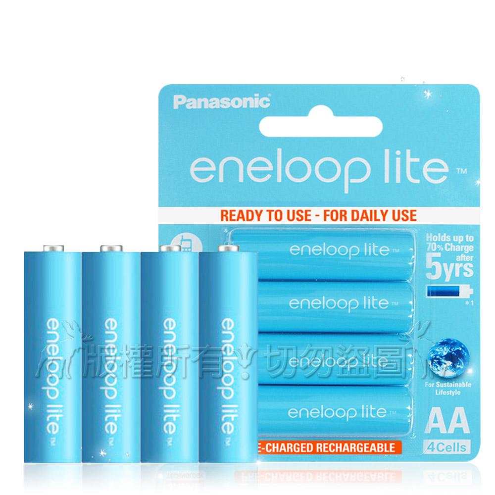 藍鑽輕量版 Panasonic eneloop lite 低自放3號充電電池(4顆入)