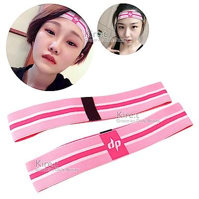 型男正妹專用 輕量超薄排汗 運動頭帶 彈力髮帶-粉色款 kiret