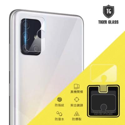T.G Samsung Galaxy A71 鏡頭鋼化玻璃保護貼 鏡頭保護貼 鏡頭鋼化膜