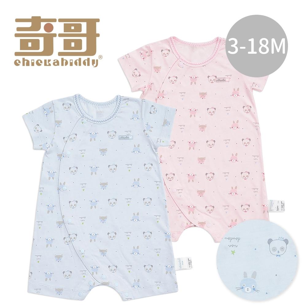 奇哥 動物派對短袖兔裝/連身衣-天絲棉 3-18個月 (2色選擇)