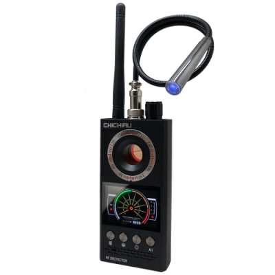 【CHICHIAU】新版智能GPS磁吸偵測/RF無線訊號偵測器/反偷拍反監聽追蹤器G330