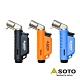 日本SOTO L型填充式掌中點火器 ST-486(黑/藍/橘紅) product thumbnail 1