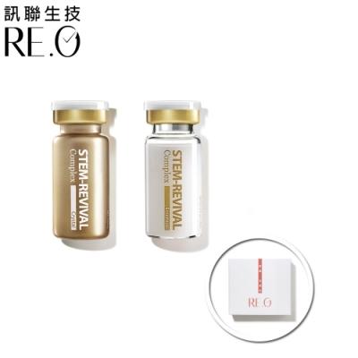 RE.O訊聯生技原生動能精萃系列●  輕量保養單支 ‧ 凍齡肌專屬安瓶(單支)