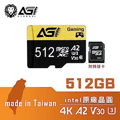 AGI 亞奇雷 microSDXC UHS-I A2 V30 512G 記憶卡 附轉卡(Made in Taiwan)