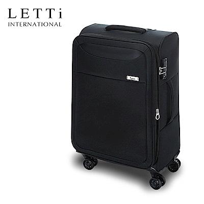 LETTi  城市輕旅II 20吋靜音輪超輕量布箱 (質感黑)