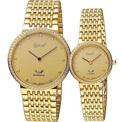 Ogival愛其華今生今世薄型簡約對錶-385-025DGK+385-35DLK