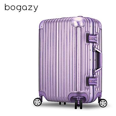 Bogazy 綠野迷蹤 20吋鋁框新型力學V槽拉絲行李箱(女神紫)