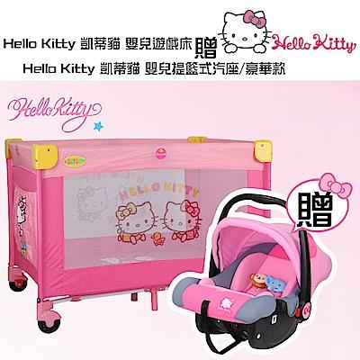 Hello Kitty 凱蒂貓 嬰兒遊戲床贈Hello Kitty 凱蒂貓 嬰兒提籃式汽座