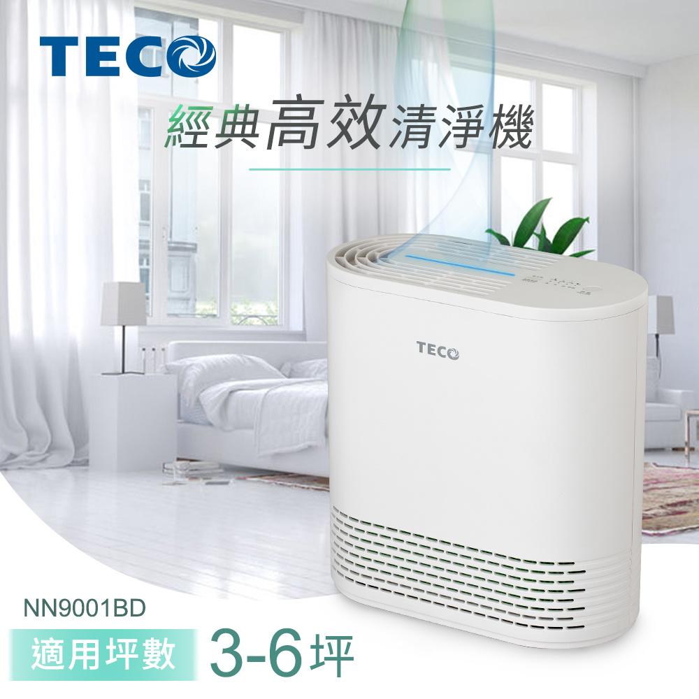 TECO東元 3-6坪 HEPA濾網經典高效空氣清淨機 NN9001BD