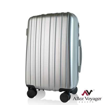 法國奧莉薇閣 28吋行李箱 PC輕量旅行箱 移動城堡(冰炫銀)