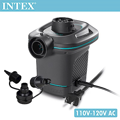 【INTEX】110V家用電動充氣幫浦(充洩二用)(66639)