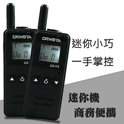 MiniSet 大容量迷你無線電對講機 T100 (2支)