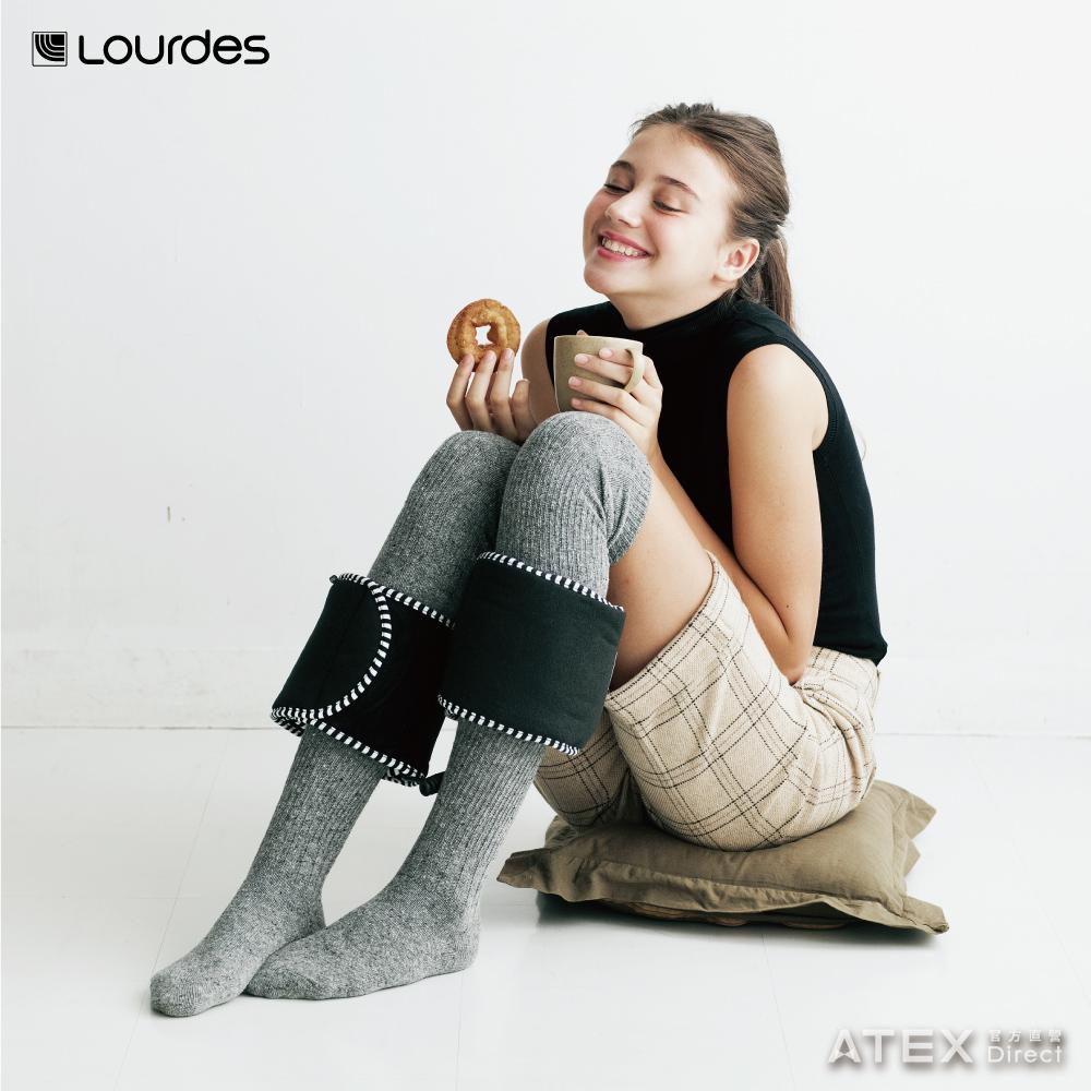 Lourdes小腿溫熱震動按摩器