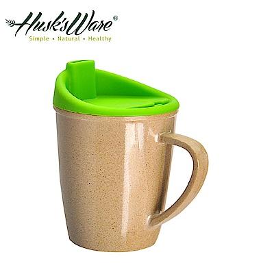 美國Husk's ware 稻殼天然無毒環保兒童水杯-綠色