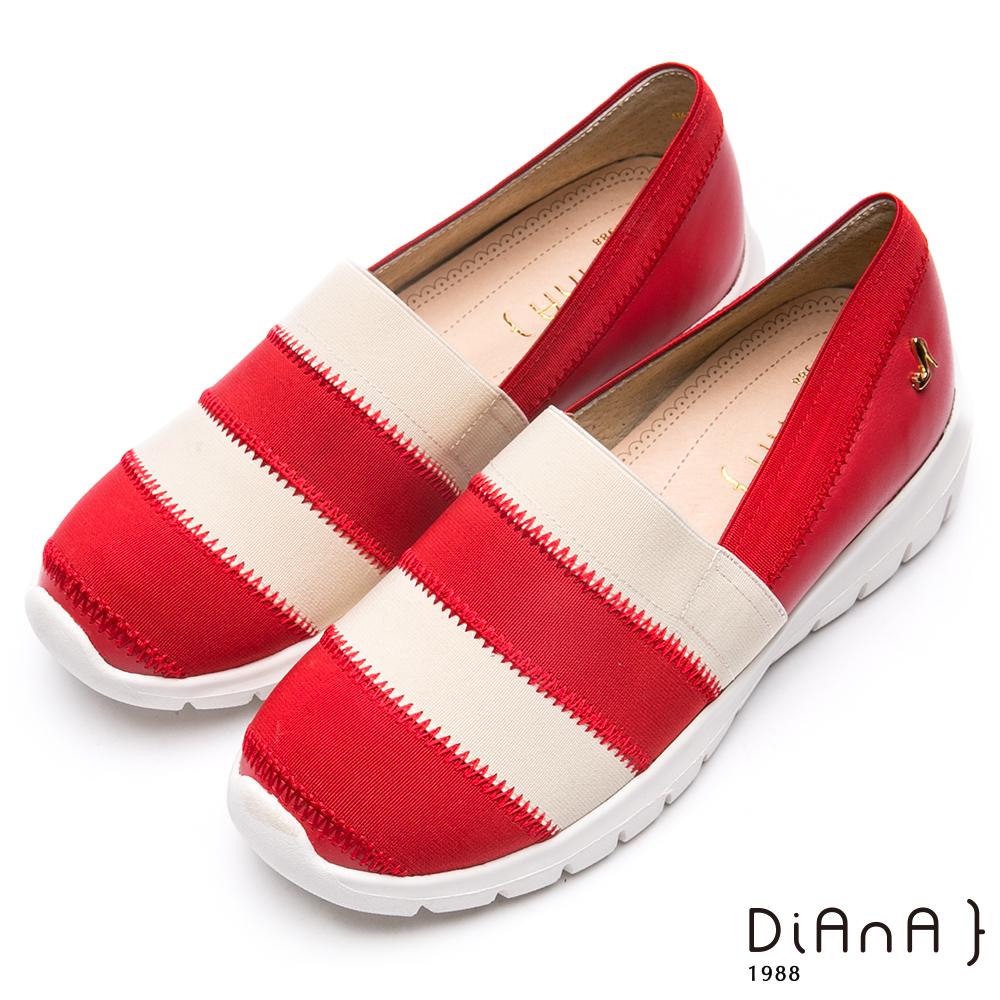 DIANA輕量條紋彈性鬆緊休閒布鞋-漫步雲端厚切焦糖美人-紅米