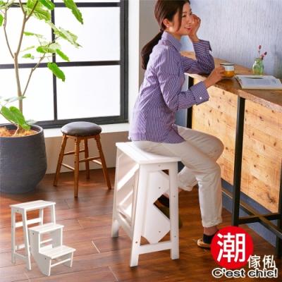 C est Chic_小山丘實木三層樓梯椅-白 W41.5 *D59 *H62 cm