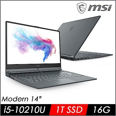 MSI微星 Modern 14-830TW 14吋輕薄創作者筆電(i5-10210U/16G/1T SSD/Win10)